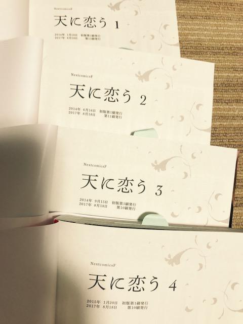 moblog_77de944d.jpg