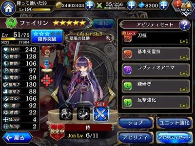 fc2blog_20170810224304d09.jpg