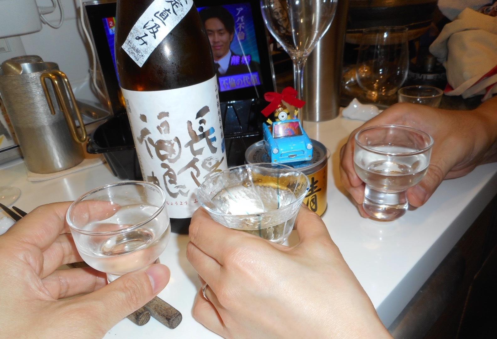 fukumusume_9e27by3_1.jpg