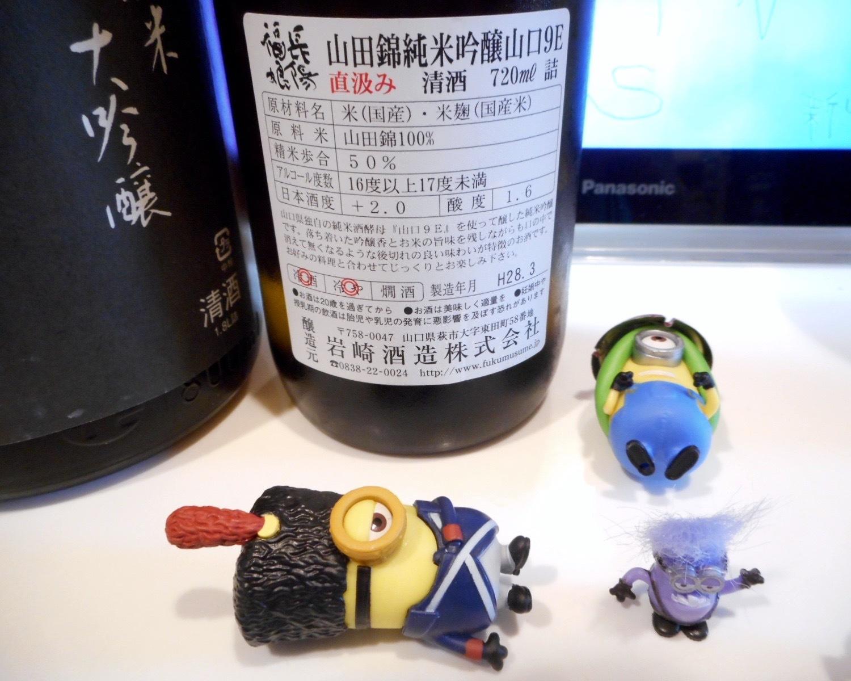 fukumusume_9e27by3_2.jpg