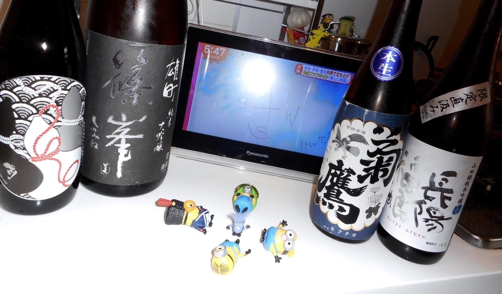 fukumusume_9e27by3_3.jpg