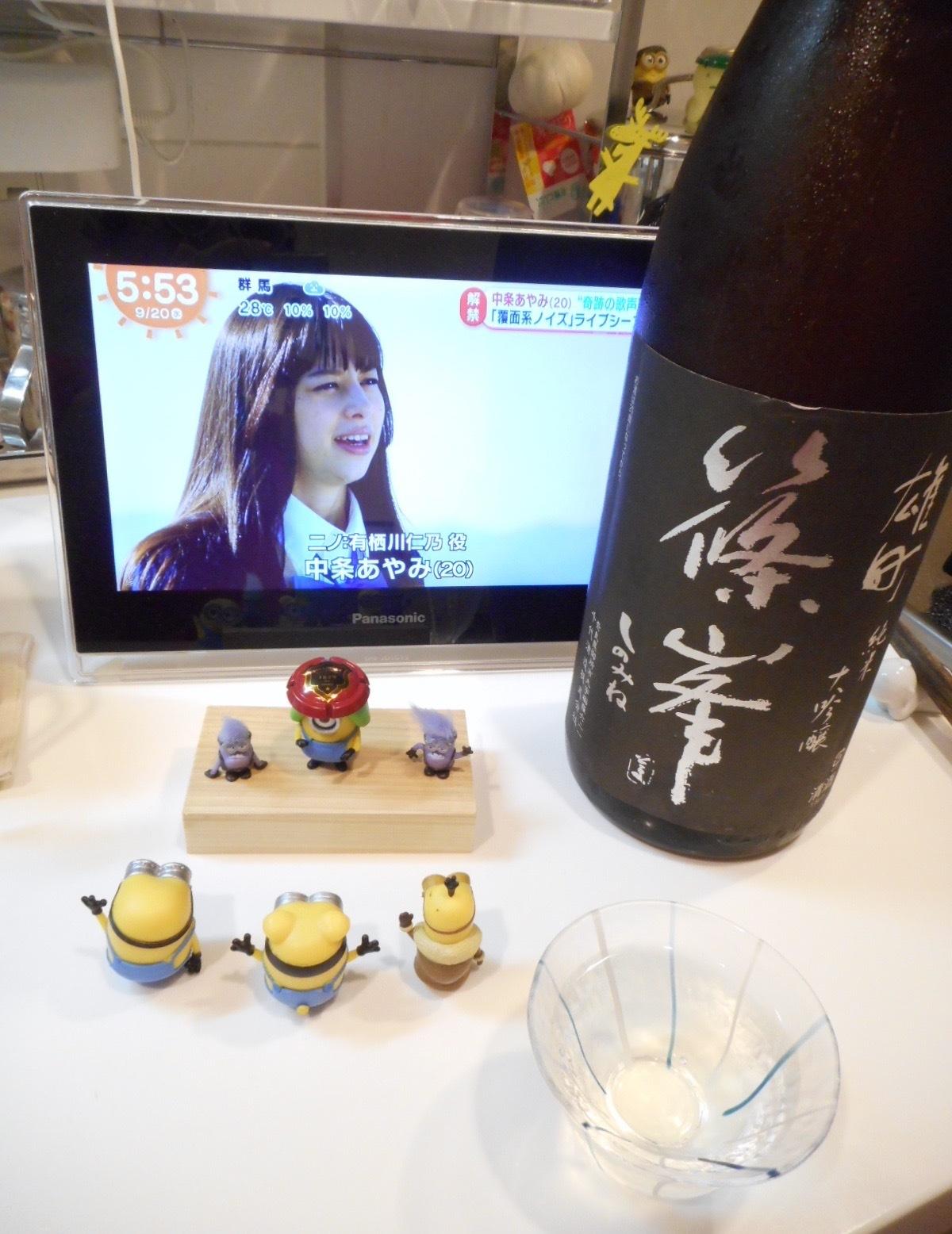 shinomine_jundai_omachi_hiire26by2_4.jpg