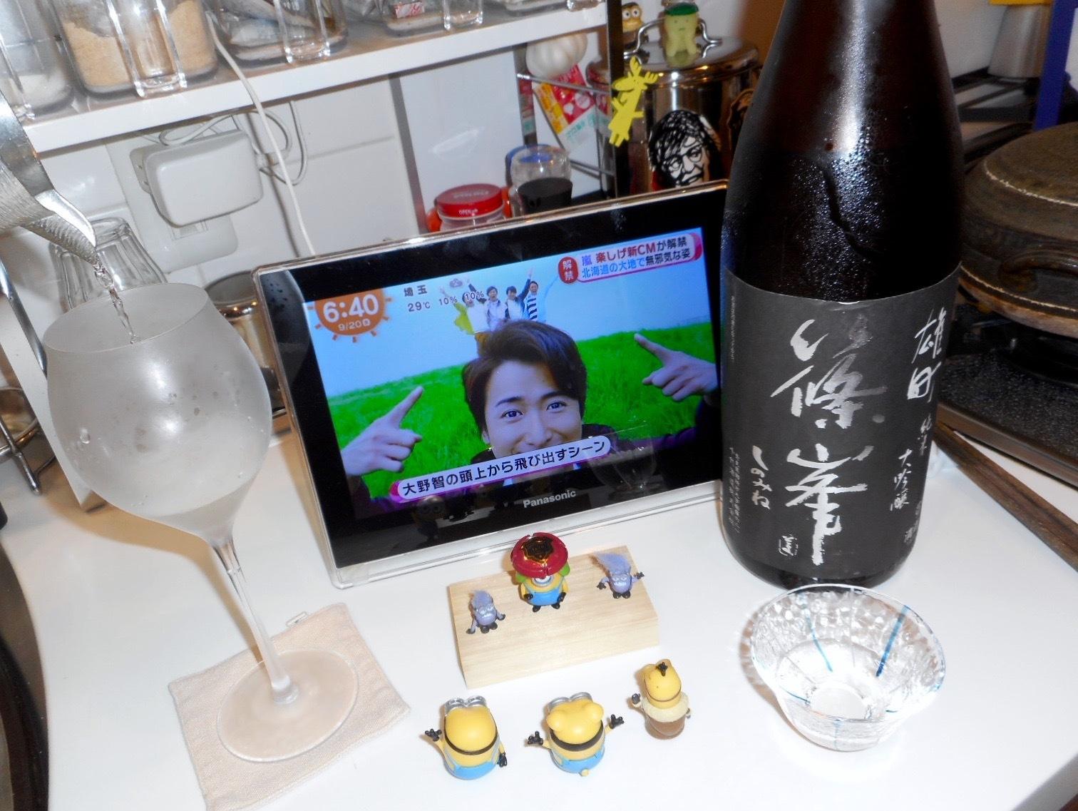 shinomine_jundai_omachi_hiire26by2_5.jpg