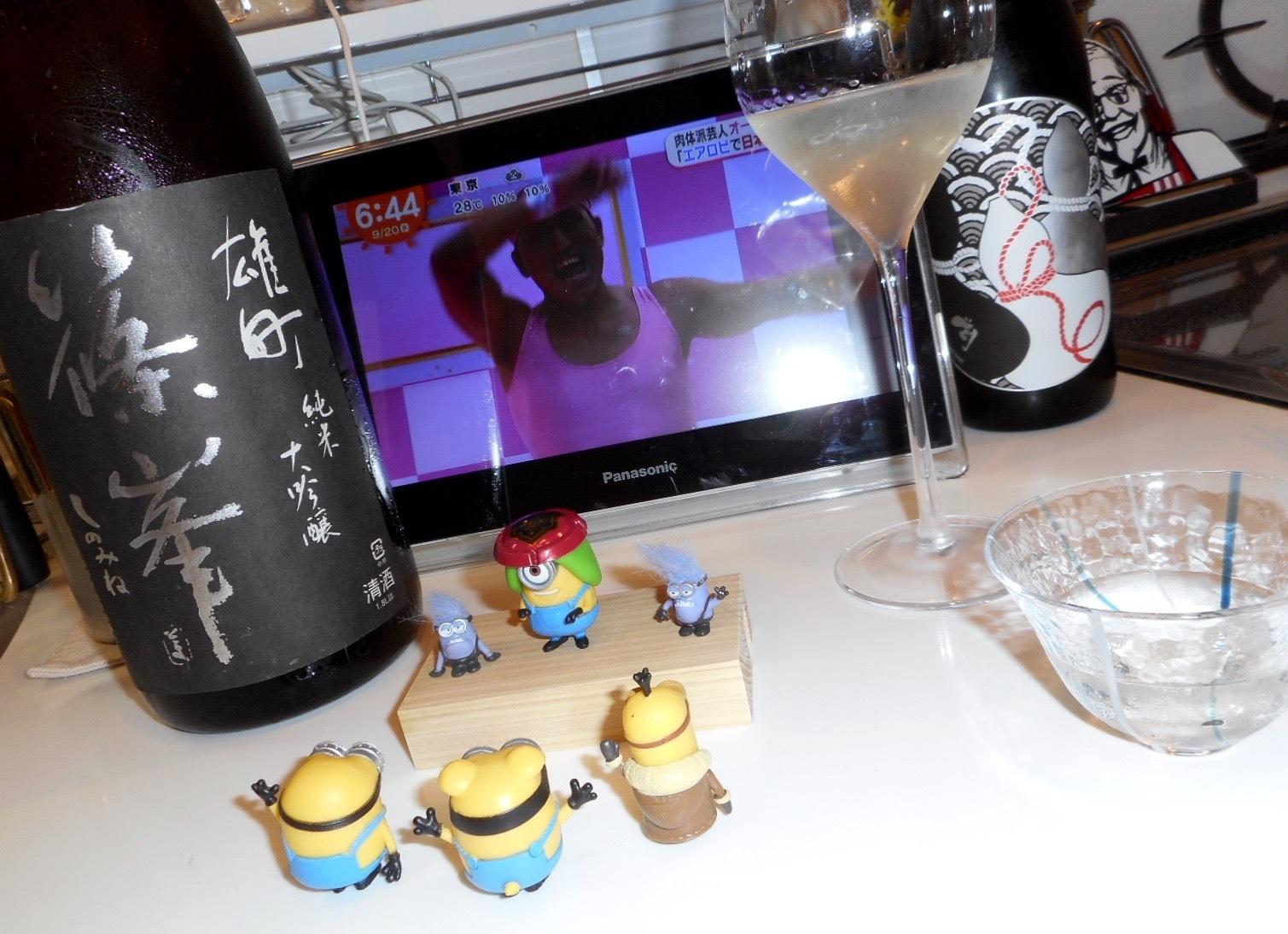shinomine_jundai_omachi_hiire26by2_6.jpg