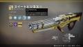 Destiny 2_20170925211313