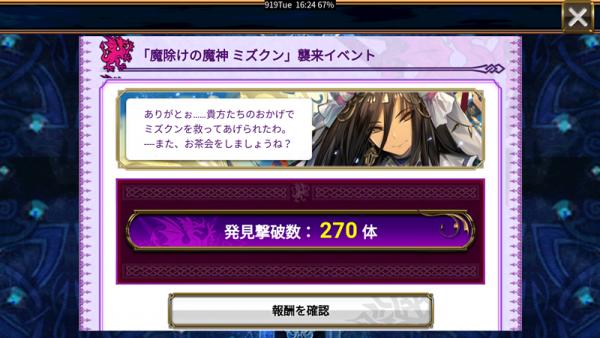 Screenshot_20170919-162438.png