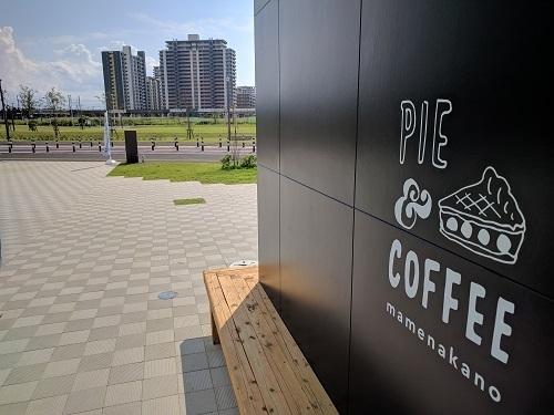 豊富種類のパイが揃っている期間限定カフェ『PIE&COFFE mamenakano』