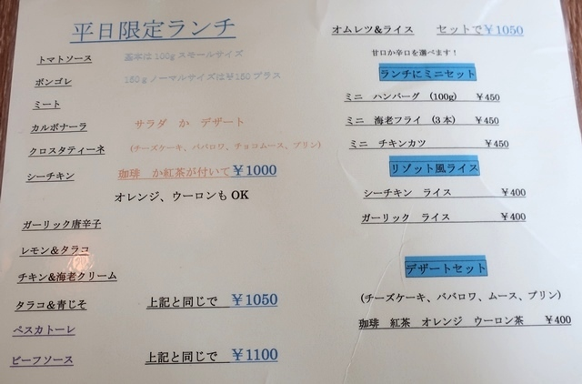 IMG_2978.jpg