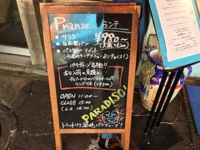 170911_03.jpg