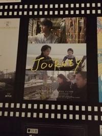 『アジア三面鏡2018Journey』ポスター