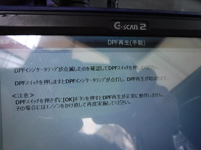 DSCF0627.jpg