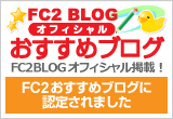 fc203.png