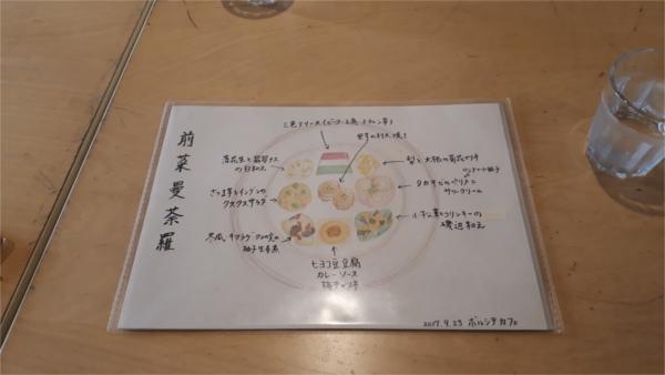 2017_9_23_3.jpg