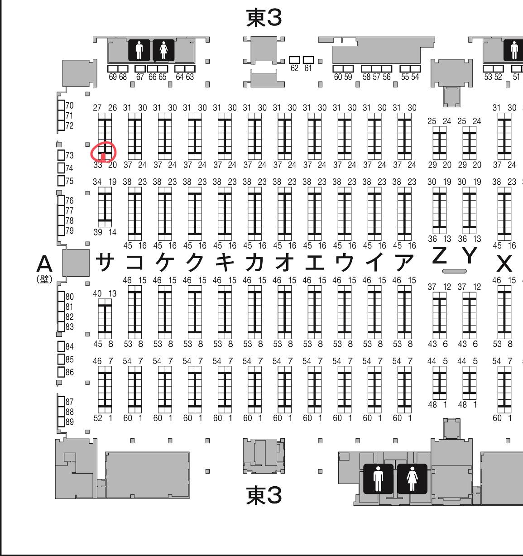 higashi123C2_1211.jpg