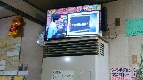 亮ちゃんTV_170922_0039