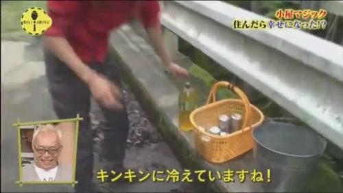 亮ちゃんTV_170922_0027