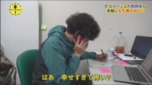 亮ちゃんTV_170922_0035