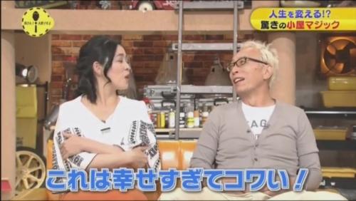 亮ちゃんTV_170922_0001