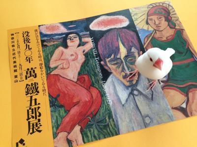 yorozutesugoro_.jpg