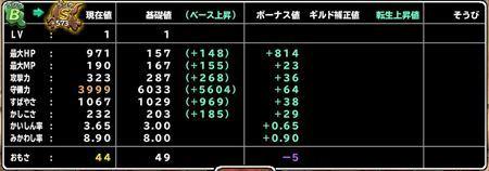 キャプチャ 7 15 mp4_r
