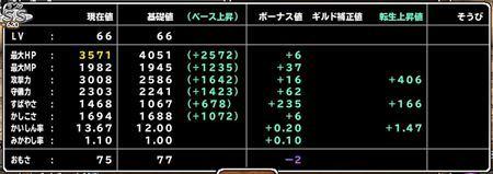 キャプチャ 7 16 mp1_r