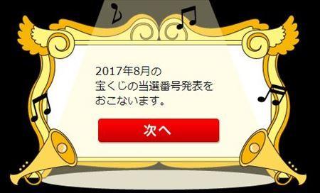 20170906054638e5c.jpg