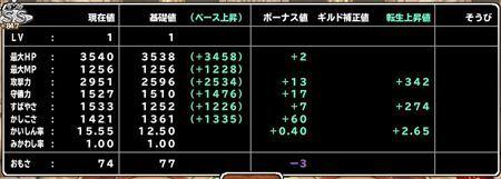 キャプチャ 9 13 mp5_r