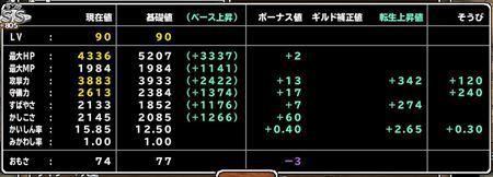 キャプチャ 9 13 mp1_r