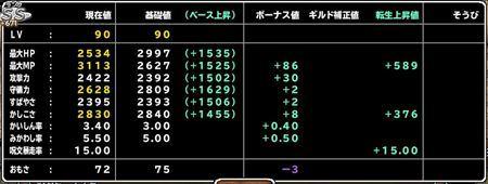キャプチャ 9 13 mp16_r