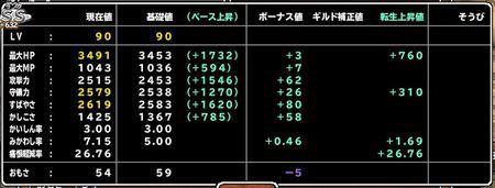 キャプチャ 9 13 mp23_r