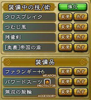 キャプチャ 9 14 saga3