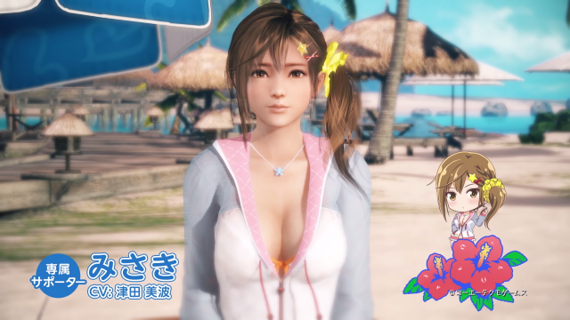 DEAD OR ALIVE Xtreme Venus Vacation - 東京ゲームショウ2017 - DMM GAMES - Google Chrome 2017_09_24 21_59_30