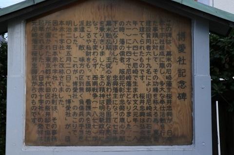 ssIMG_6113 日本赤十字社発祥