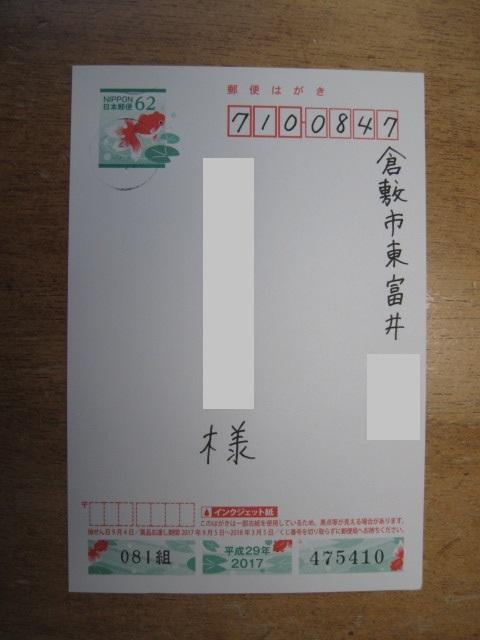 20170925