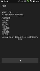 20170916005.jpg