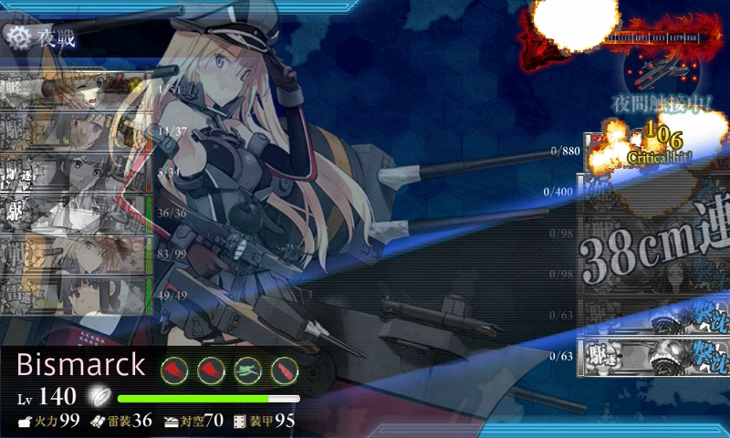 201708 E-7丙 Bismarck Finish
