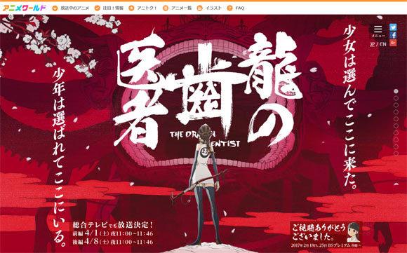 shin_eva_08_fgj_055.jpg
