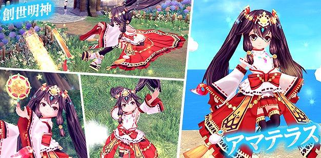 基本プレイ無料のアニメチックファンタジーオンラインゲーム『幻想神域』 明日9月27日に幻神出現率2倍キャンペーンを開催するよ~!! 新作オンラインゲーム情報EX