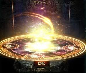基本プレイ無料の運命を変えるブラウザMMORPG『リグレティア』 使者の怨念を具現化した新アウラ「ファントム」がファッションルーレットに登場するよ~!!