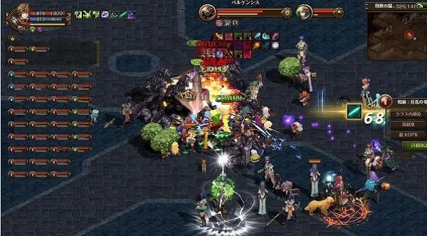 基本プレイ無料のネオクラシックMMORPG『ロードス島戦記オンライン』 8月31日にGM「座談会」イベントを開催するよ~!! 新作オンラインゲーム情報EX