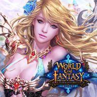 基本プレイ無料のブラウザファンタジーRPG『ワールドエンドファンタジー』 新作オンラインゲーム情報EX
