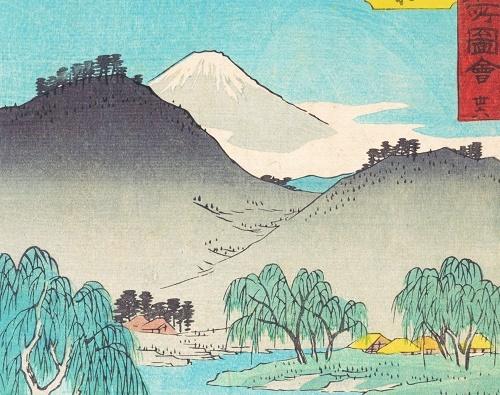 Utagawa Hiroshige3 (3)500