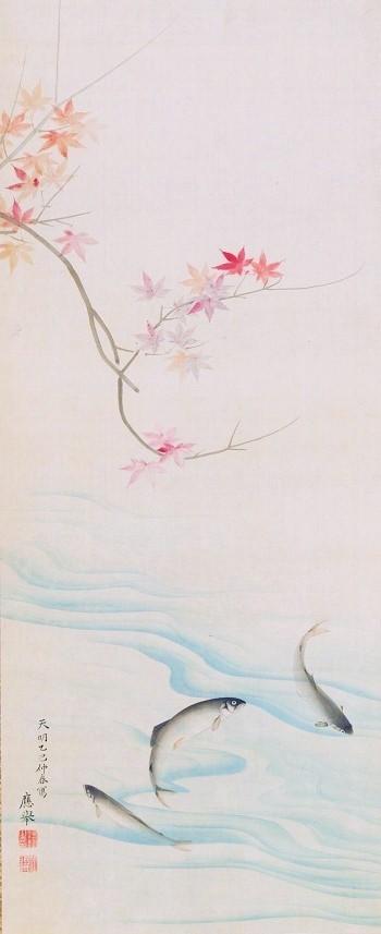 Maruyama Ōkyo (2)350