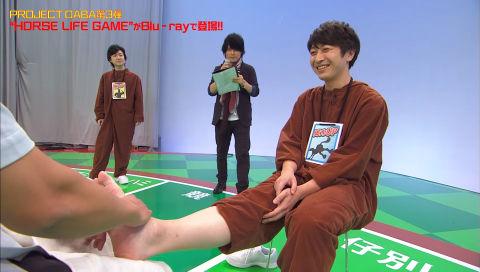 DABA HORSE LIFE GAME Blu-ray 紹介用動画 #daba