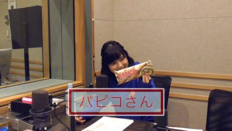 津田のラジオ「っだー!!」2017年8月23日