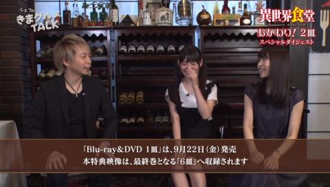 TVアニメ「異世界食堂」Blu-ray&DVD6皿 特典映像「異世界食堂おかわり!2皿」ダイジェスト映像
