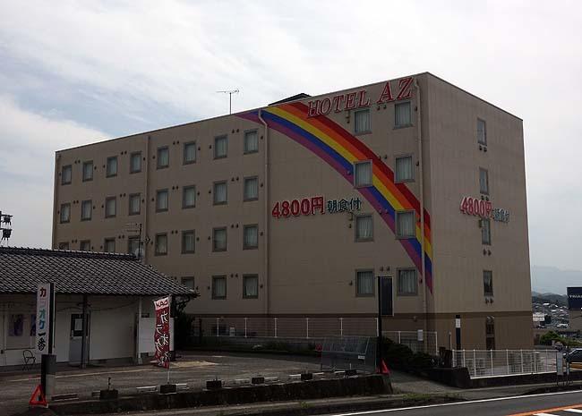hotelaz_mie0.jpg