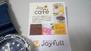 joyful01