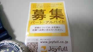 joyful011