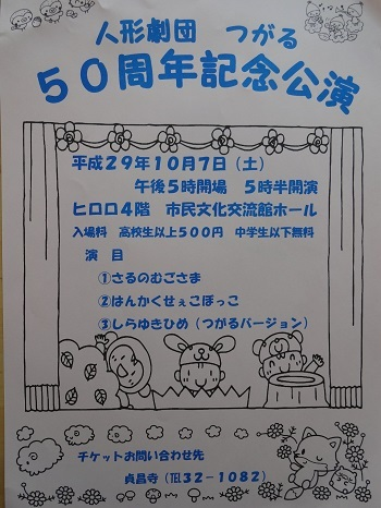 sDSC04930.jpg